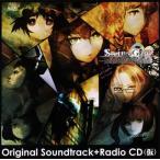 「STEINS;GATE」OriginalSoundtrack+ラジオCD(仮)[CD]【M】[3枚組]