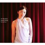 加護亜依 / AI KAGO meets JAZZ-The first door-[CD]