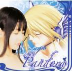 近藤佳奈子 / Pandora[CD]