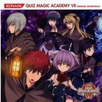 ショッピングマジックアカデミー 「QUIZ MAGIC ACADEMY 7」ORIGINAL SOUNDTRACK[CD]