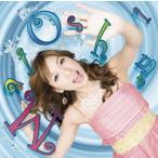 大島麻衣 / 愛ってナンダホー [CD+DVD][2枚組][初回出荷限定盤(初回限定生産)]