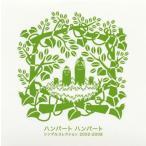 ハンバート ハンバート / シングルコレクション 2002-2008[CD][2枚組](M)