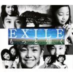 EXILE / もっと強く [CD+DVD][2枚組]