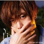 pixy / You are not alone[CD][2枚組][初回出荷限定盤(初回生産限定盤)]