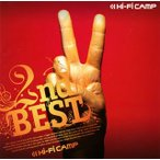 Hi-Fi CAMP / 2nd BEST[CD]
