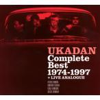 憂歌団 / Complete Best 1974-1997+LIVEアナログ[CD]【M】[3枚組]