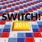 スイッチ!2011[CD]