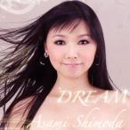 下田麻美 / DREAM[CD]
