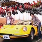 斎賀みつき,浪川大輔 / 「斎賀・浪川のDriver's High!!」DJCD 1st.DRIVE[CD][