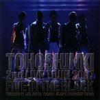 東方神起 / TOHOSHINKI LIVE CD COLLECTION〜Five in the Black〜[CD]【M】[3枚