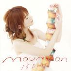 moumoon / 15 Doors[CD]