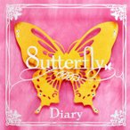 8utterfly(バタフライ) / Diary[CD]