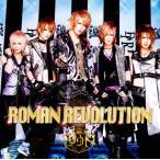 ダウト / ROMAN REVOLUTION[CD]