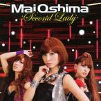 大島麻衣 / Second Lady [CD+DVD][2枚組][初回出荷限定盤(初回限定盤)]