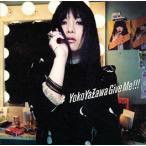 矢沢洋子 / Give Me!!![CD]