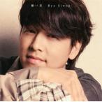 リュ・シウォン / 願い星[CD][2枚組]