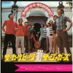 ジャガーズ対カーナビーツ / ジャガーズ対カーナビーツ〜カーナビー・ビート・サウンドのすべて[CD][初回出荷