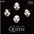 ウィ・ウィル・ロック・ユー〜クイーン・クラシックス 1966カルテット[CD]