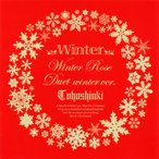 東方神起 / Winter〜Winter Rose / Duet-winter ver-〜[CD][