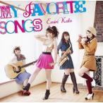 加藤英美里 / My Favorite Songs[CD][2枚組]