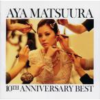 松浦亜弥 / 松浦亜弥 10TH ANNIVERSARY BEST[CD][2枚