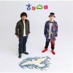 吉田山田 / カケラ[CD][2枚組]