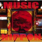 ダウト / MUSIC NIPPON[CD]