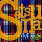 Setsuna Mix(セツナミックス)[CD]
