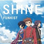 FUNKIST / SHINE[CD][初回出荷限定盤]