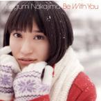 中島愛 / Be With You[CD]