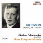 ベートーヴェン:交響曲第3番「英雄」 クナッパーツブッシュ / ミュンヘンpo.[日本盤CD][初回出荷限定盤