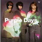 Purple Days / Sucker Punch[CD][2枚組]