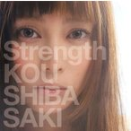柴咲コウ / Strength[CD][2枚組][初回出荷限定盤]