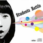 Students Battle[CD]