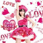 指原莉乃 / それでも好きだよ(Type-B)[CD][2枚組]【2012/5/2】