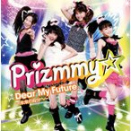 Yahoo!CD・DVD グッドバイブレーションズ「プリティーリズム・ディア マイ フューチャー」〜Dear My Future-未来の自分へ- /