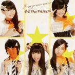 Dream5 / I★my★me★mine / EZ DO DANCE[CD][2枚組]【2012/