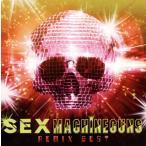 SEX MACHINEGUNS / REMIX BEST[CD]