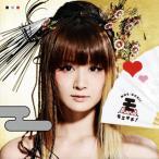 小林ゆう / モエオチ![CD]【2012/8/1】