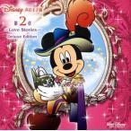 ディズニー 声の王子様 第2章 Love Stories  Deluxe Edition  2枚組ALBUM