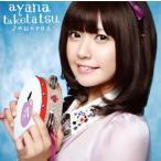 竹達彩奈 / ♪の国のアリス[CD][2枚組][初回出荷限定盤]【2012/9/12】