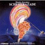 リムスキー=コルサコフ:交響組曲「シェエラザード」 フェドセーエフ / モスクワ放送so.[CD]【2012/