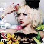 玉置成実 / PARADISE[CD][2枚組][初回出荷限定盤]【2012/10/10】