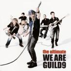 【メール便送料無料】GUILD 9 / 世良公則 / the ultimate WE ARE GUILD9[CD]【2012/10