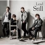 Lead / Still[CD][2枚組][初回出荷限定盤(初回盤A)]【2012/12/12】