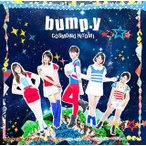 bump.y / COSMOの瞳[CD][2枚組][初回出荷限定盤]【2013/1/16】