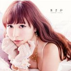 河西智美 / まさか(typeB)[CD][2枚組]【2012/12/26】