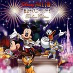 Disney 声の王子様 東京ディズニーリゾート R 30周年記念盤  AL2枚組