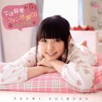 下田麻美 / 下田麻美ファン感謝CD(仮)[CD]【2013/2/27】