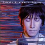 平川大輔 / Identity-[CD][2枚組]【2013/4/3】